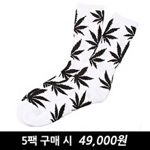 Plantlife Crew Socks - White