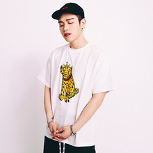 [필이너프] Cheetah T-Shirt - White