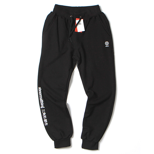 [앱놀머씽] Abnormal Sweat Jogger Pants (Black)