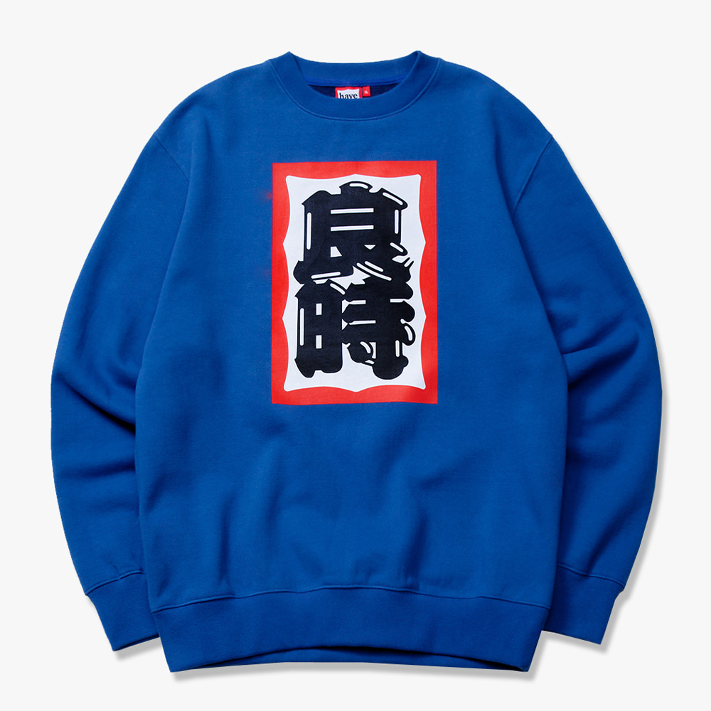 [have a good time] EDO FRAME CREWNECK - Midnight Blue