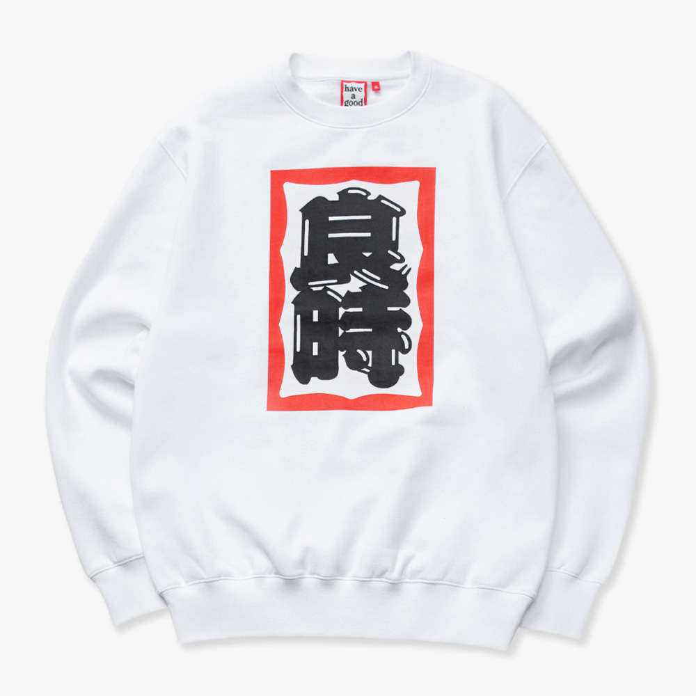 [have a good time] EDO FRAME CREWNECK - White